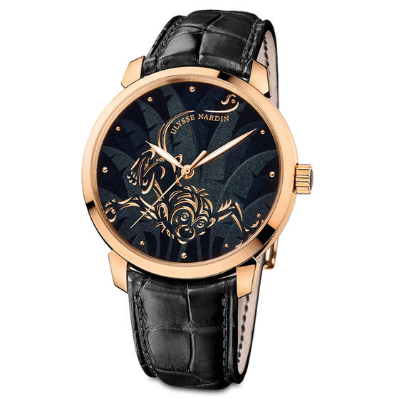 replica watch of Ulysse Nardin Singe 18K Rose Gold Men's Watch